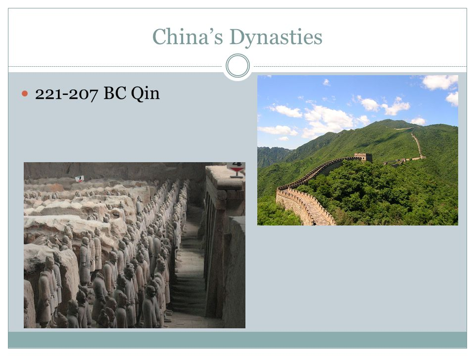 China's Dynasties 221-207 BC Qin