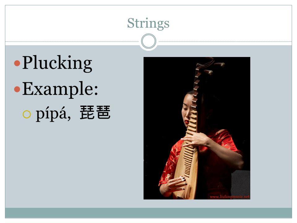 Strings Plucking Example:  pípá, 琵琶
