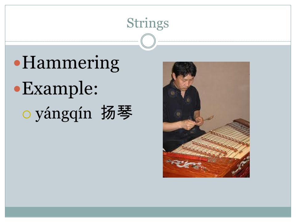 Strings Hammering Example:  yángqín 扬琴