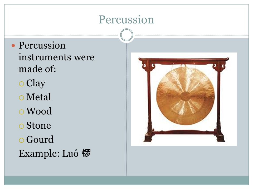 Percussion Percussion instruments were made of:  Clay  Metal  Wood  Stone  Gourd Example: Luó 锣