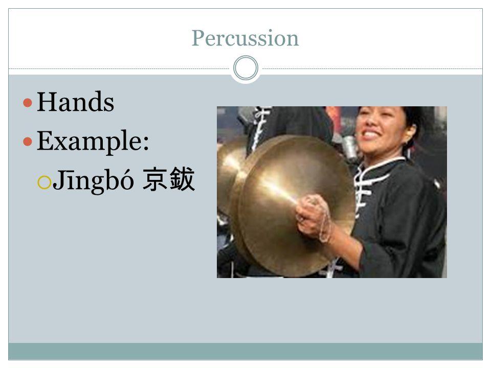 Percussion Hands Example:  Jīngbó 京鈸