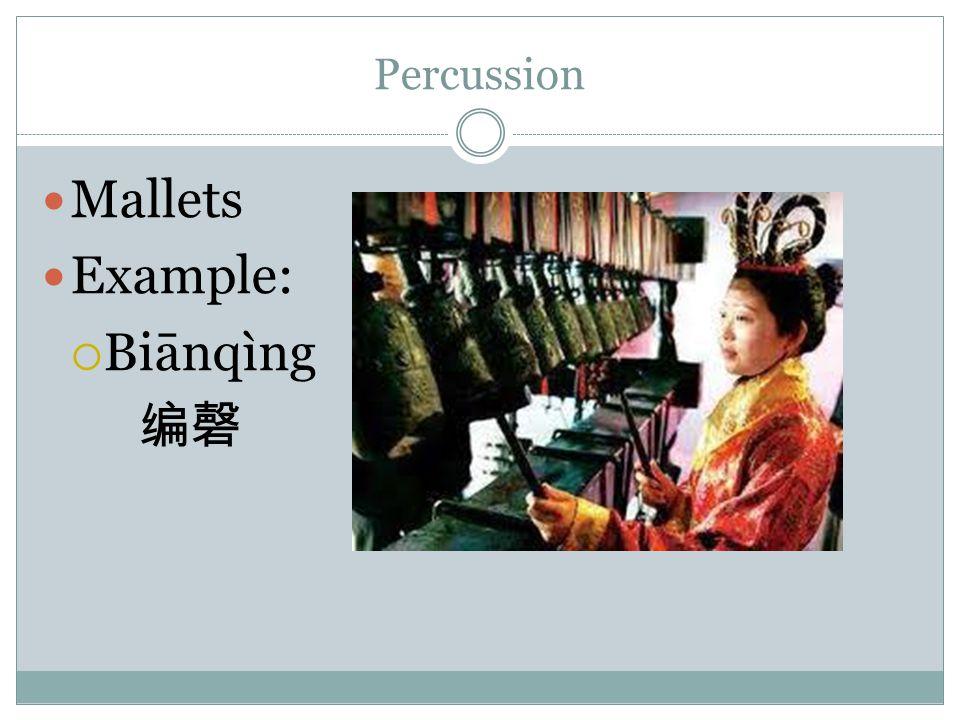 Percussion Mallets Example:  Biānqìng 编磬