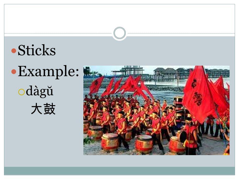 Sticks Example:  dàgŭ 大鼓
