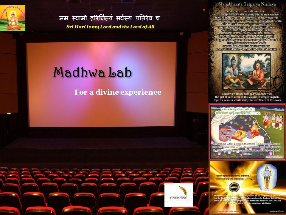 Madhwa Lab For a divine experience मम स्वामी हरिर्नित्यं सर्वस्य पतिरेव च Sri Hari is my Lord and the Lord of All