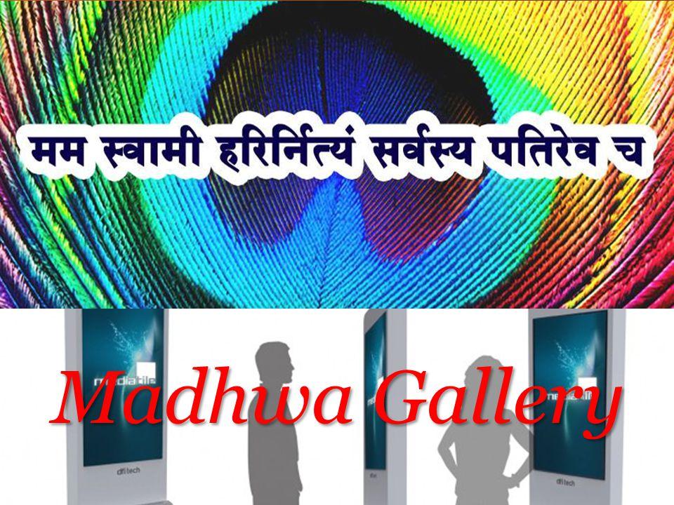 Madhwa Gallery