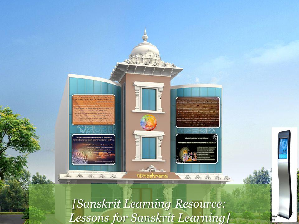 [Sanskrit Learning Resource: Lessons for Sanskrit Learning]