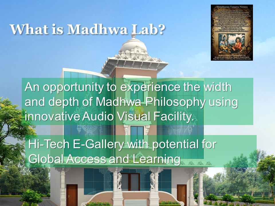 What is Madhwa Lab.