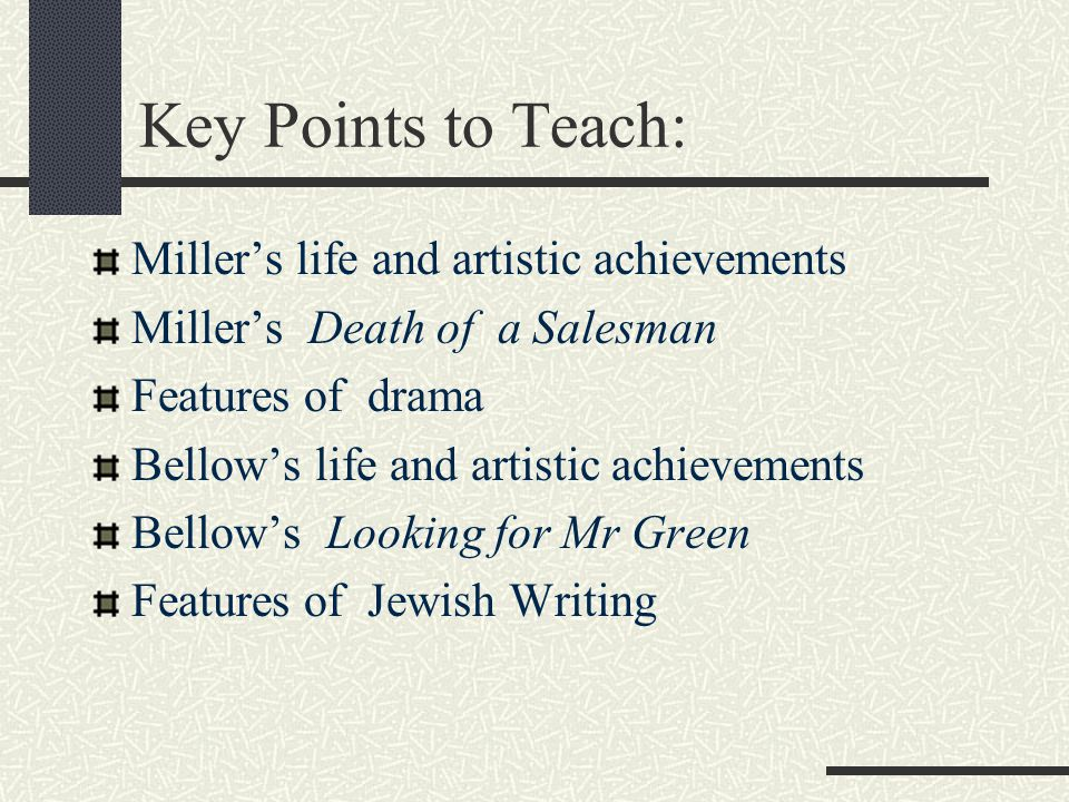 Aims of Teaching: Introduce the two writer to students Familiarize students with ideas of the work and the language the writers used Give them some knowledge of American drama and American Jewish Writing