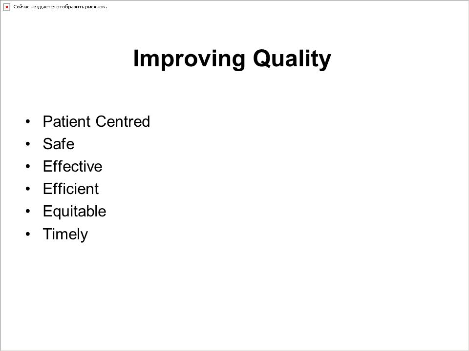 Improving Quality Patient Centred Safe Effective Efficient Equitable Timely