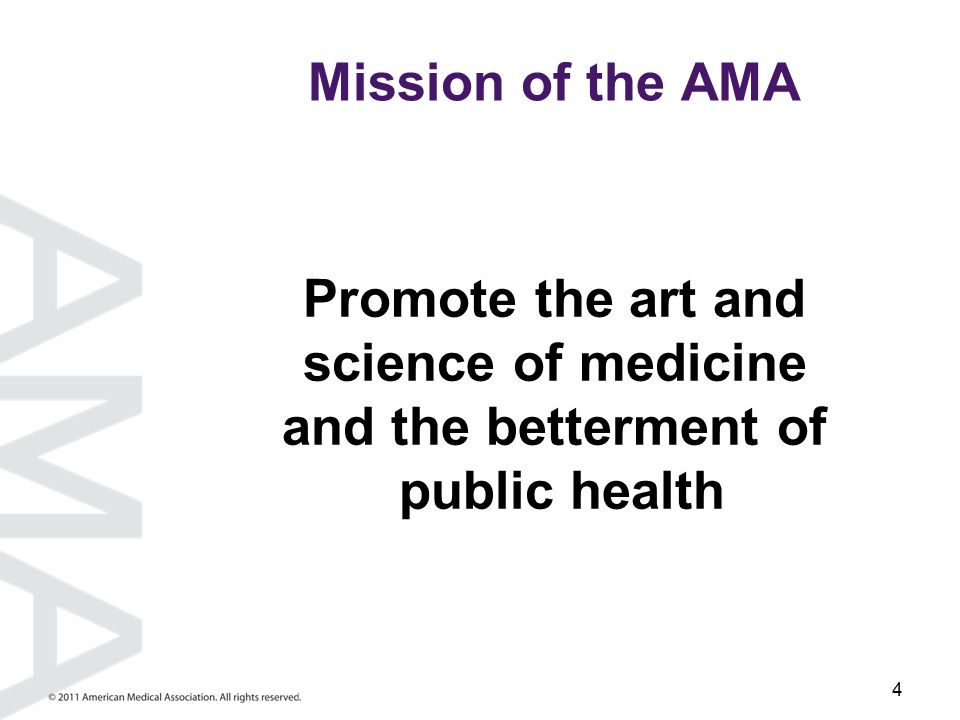5 The AMA definition of CME CME consists of educational activities which serve to maintain, develop, or increase the knowledge, skills, and professional performance and relationships that a physician uses to provide services for patients, the public or the profession.