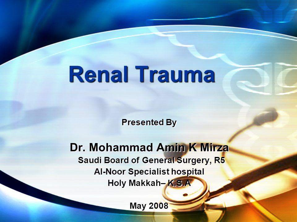 When to suspect renal injury –Trauma to back / flank / lower thorax / upper abdomen –Flank pain / low rib # –Hematuria / Ecchymosis over the flanks –Sudden decelaration / Fall from height.