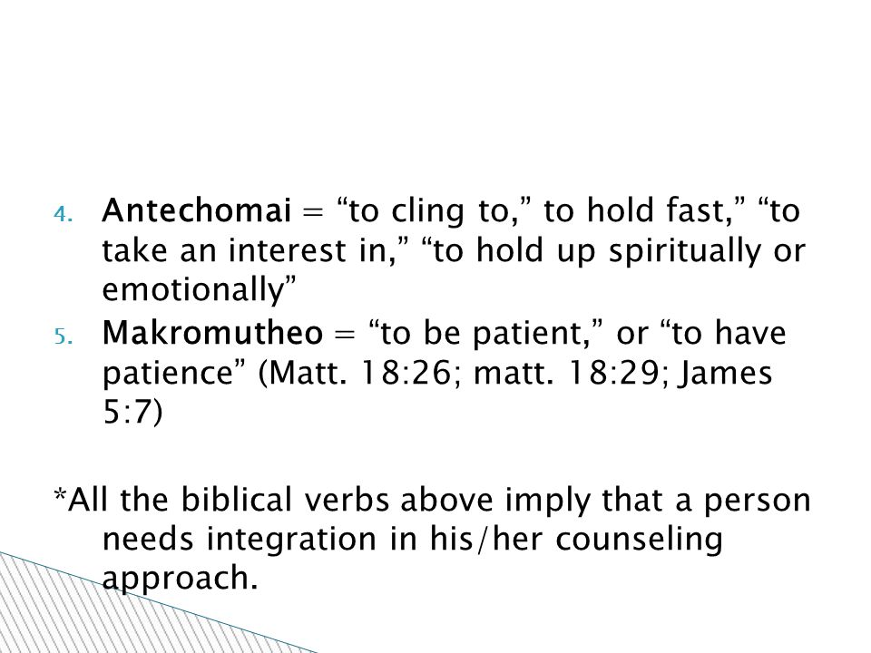 """4. Antechomai = """"to cling to,"""" to hold fast,"""" """"to take an interest in,"""" """"to hold up spiritually or emotionally"""" 5. Makromutheo = """"to be patient,"""" or """""""