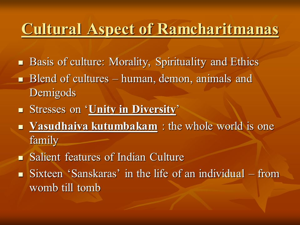 Cultural Aspect of Ramcharitmanas Basis of culture: Morality, Spirituality and Ethics Basis of culture: Morality, Spirituality and Ethics Blend of cul
