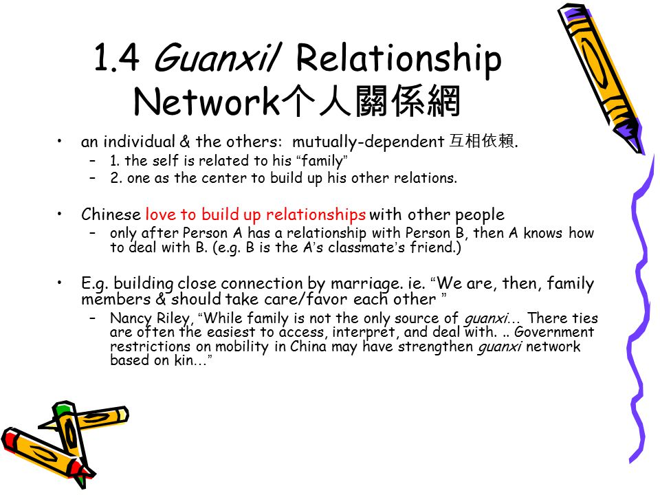 1.4 Guanxi/ Relationship Network 个人關係網 an individual & the others: mutually-dependent 互相依賴.
