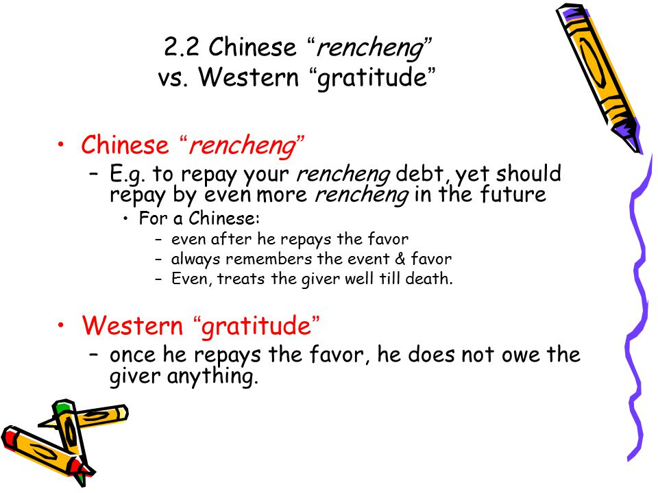 2.2 Chinese rencheng vs. Western gratitude Chinese rencheng –E.g.