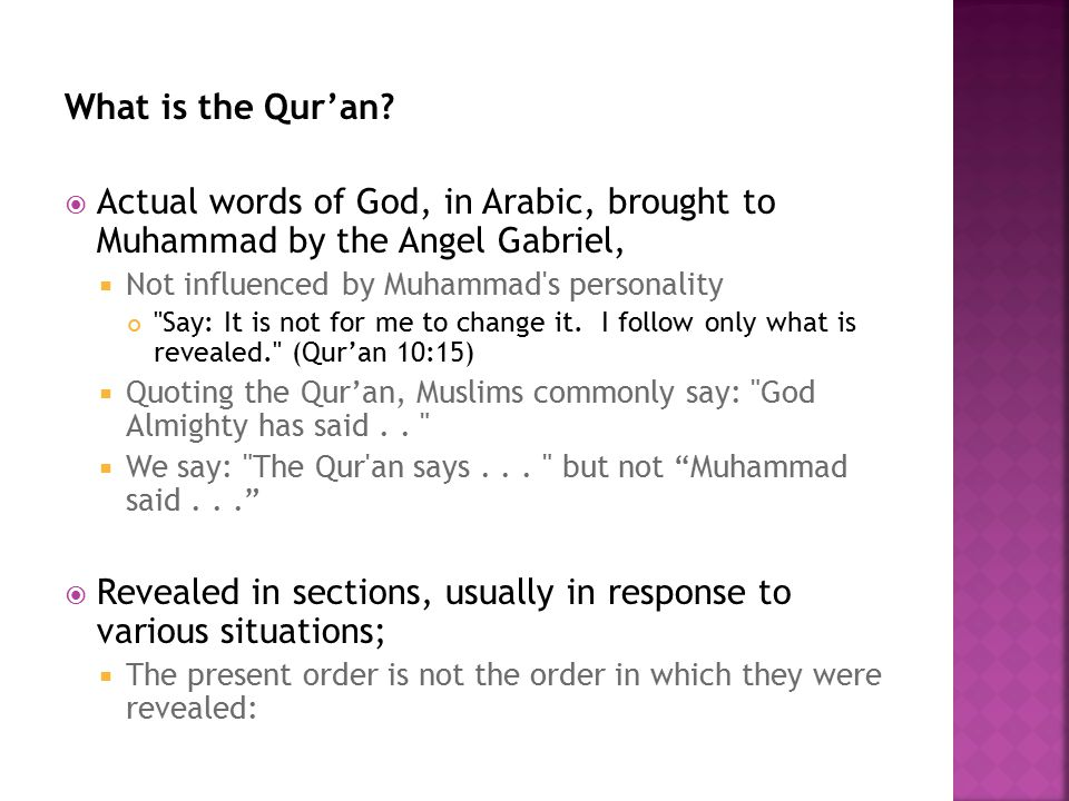 What is the Qur'an.