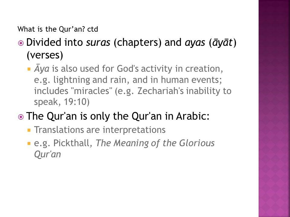 Calligraphy of the Fatihah
