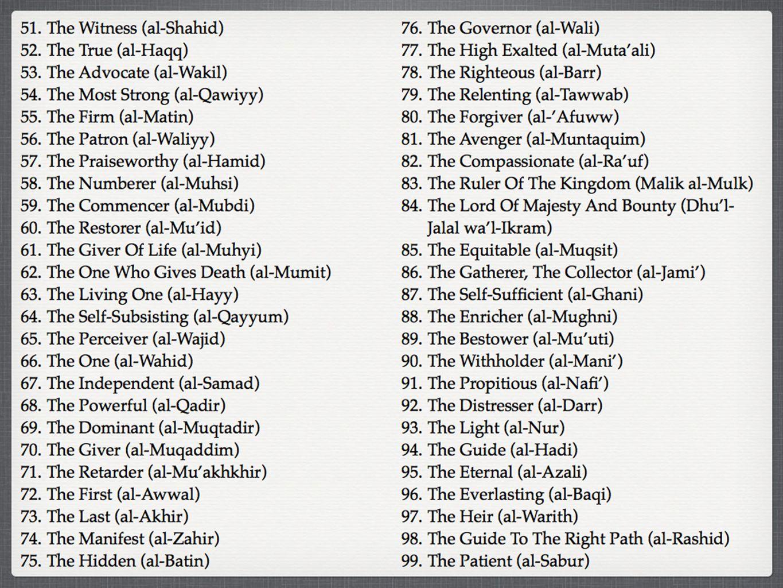 Islamic Allah Vs. Biblical Jehovah Unknowable vs.