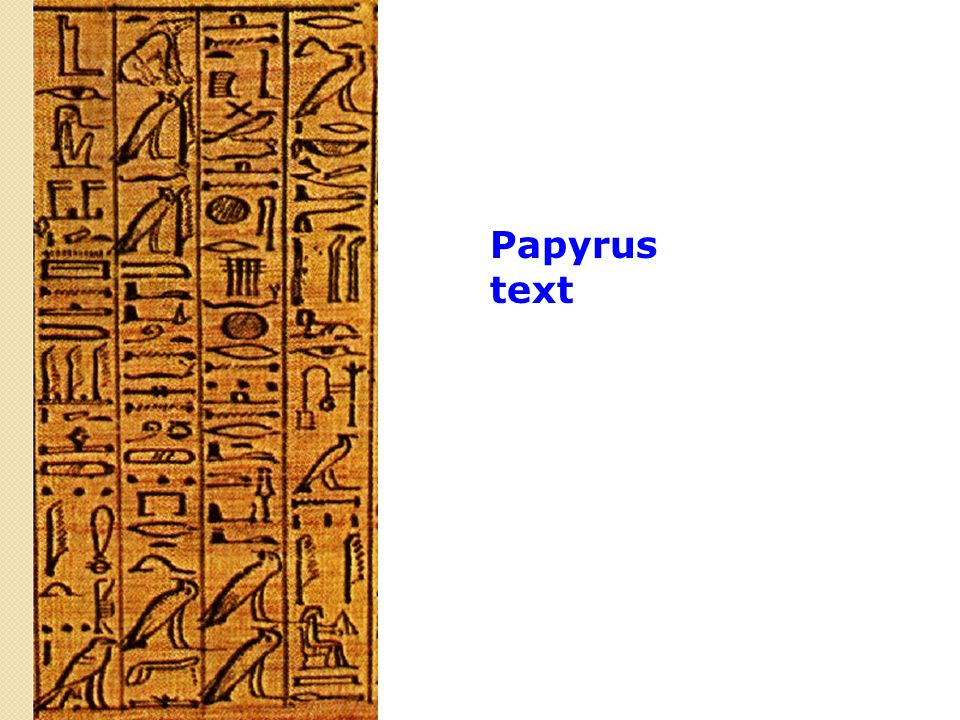 Papyrus text