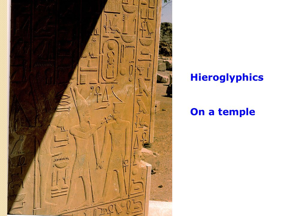 Hieroglyphics On a temple