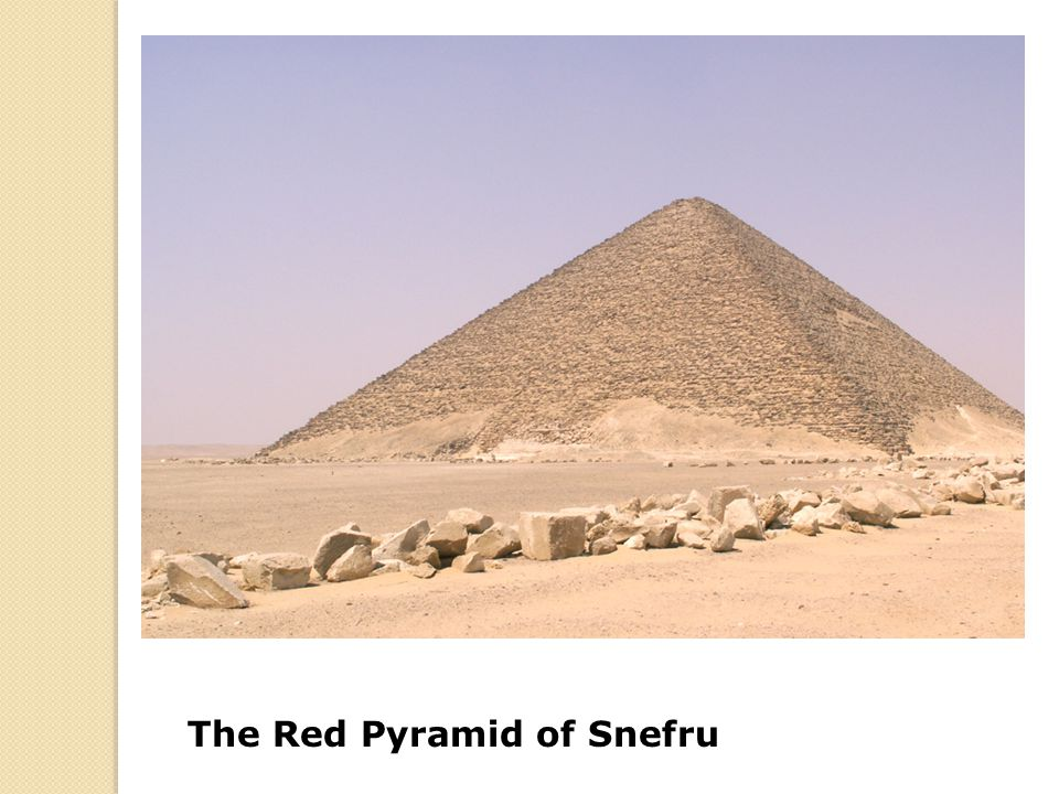 The Red Pyramid of Snefru