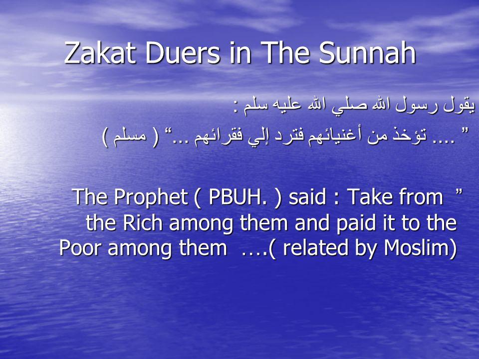 Zakat Duers in The Sunnah يقول رسول الله صلي الله عليه سلم : ....