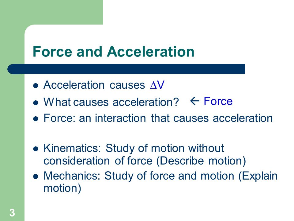 24 Action and Reaction Forces In general, the force acting on the object under consideration is the action force, and the other is the reaction.