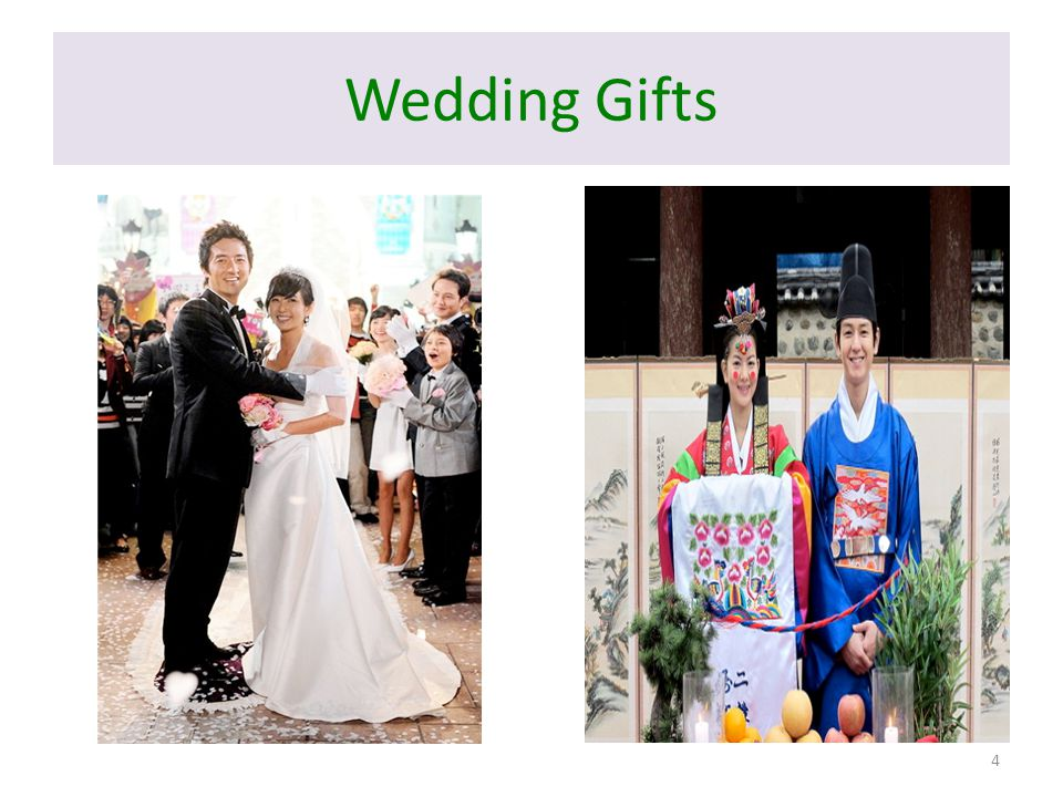 Wedding Gifts 4