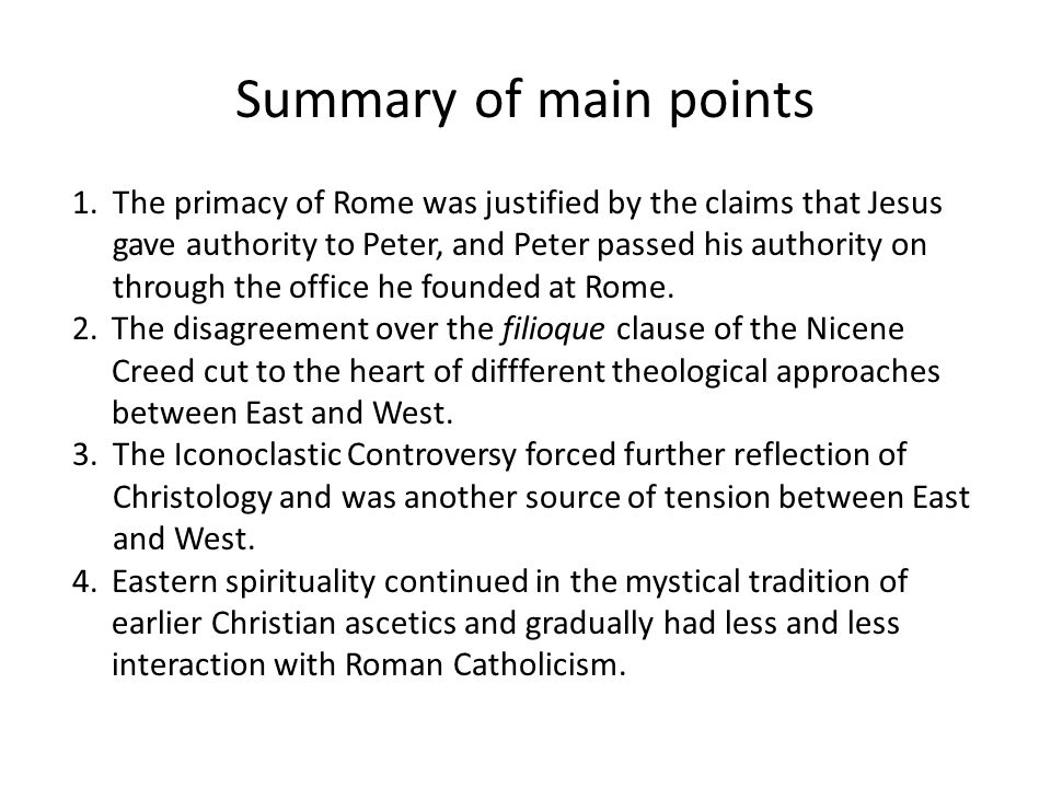 Summary of main points 1.The primacy of Rome was justified by the claims that Jesus gave authority to Peter, and Peter passed his authority on through the office he founded at Rome.
