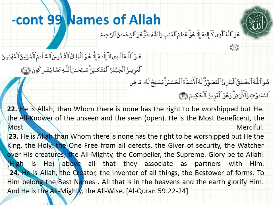 22. He is Allah, than Whom there is none has the right to be worshipped but He.