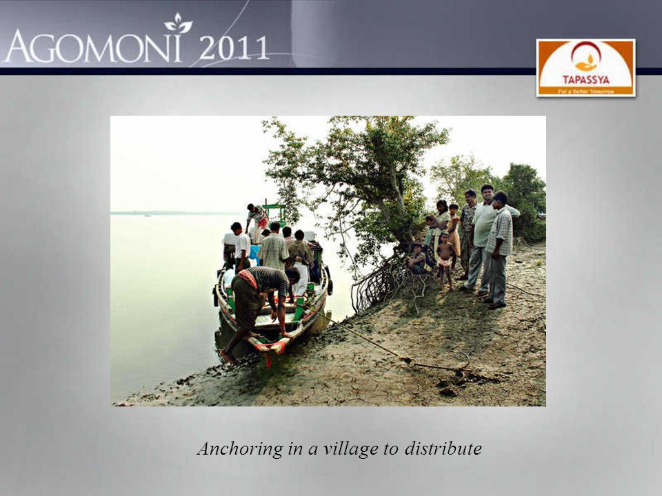 Anchoring in a village to distribute