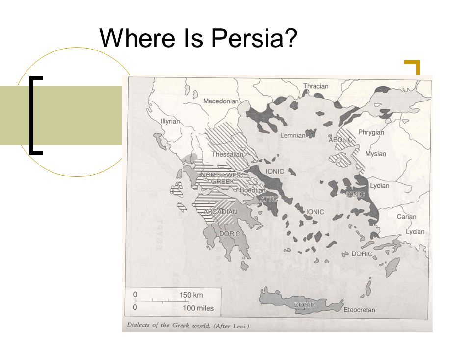 Who Are The Persians? Absolute Rule of Kings Poverty vs. Decadence Excellence vs. Money