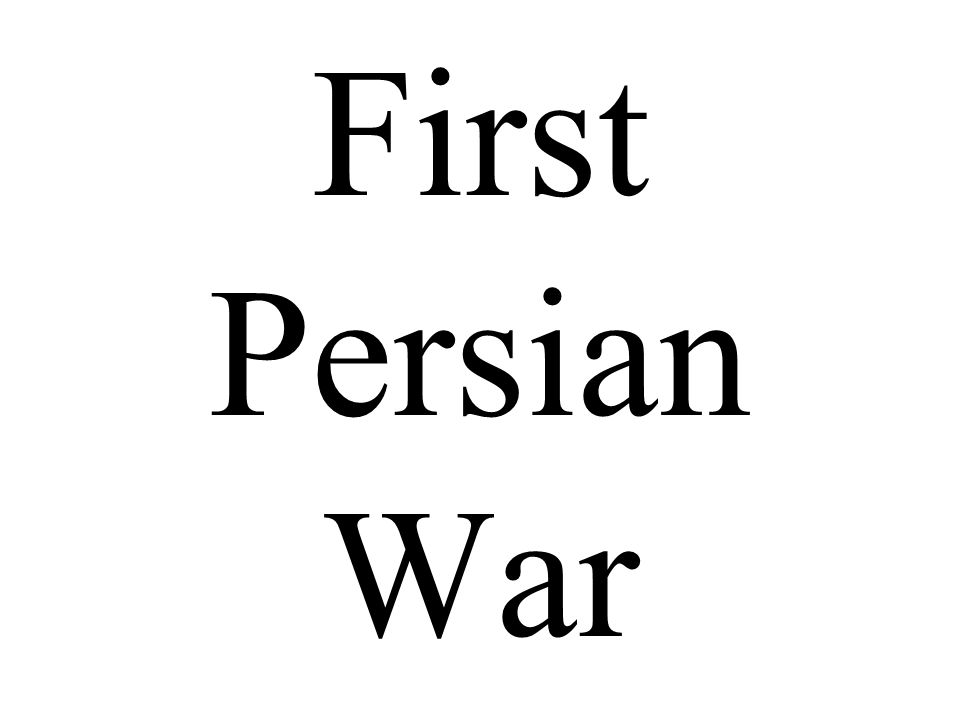 First Persian War