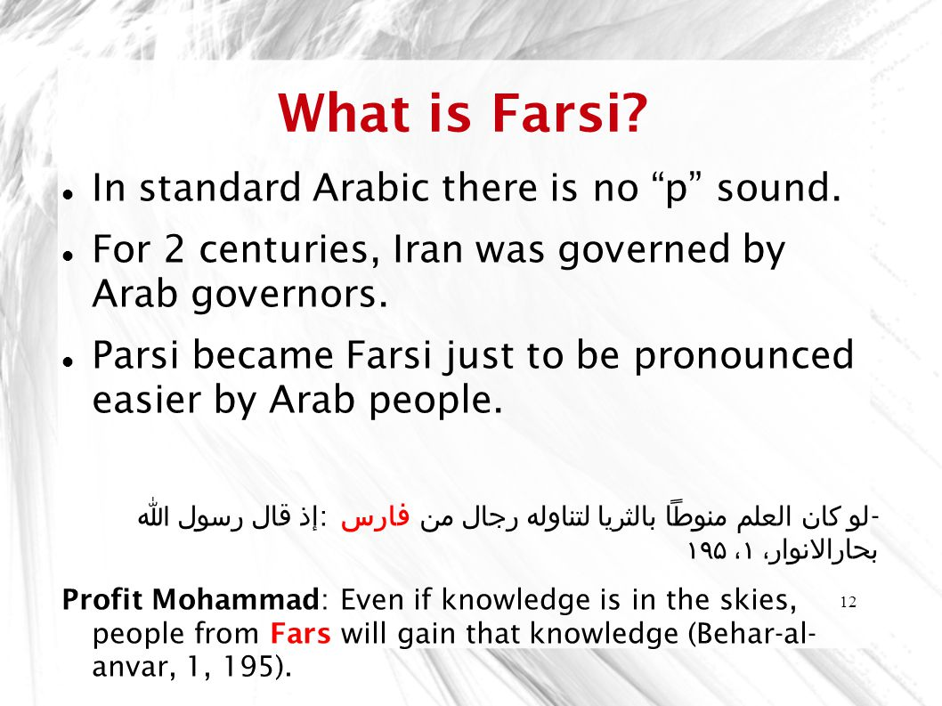 12 What is Farsi.In standard Arabic there is no p sound.