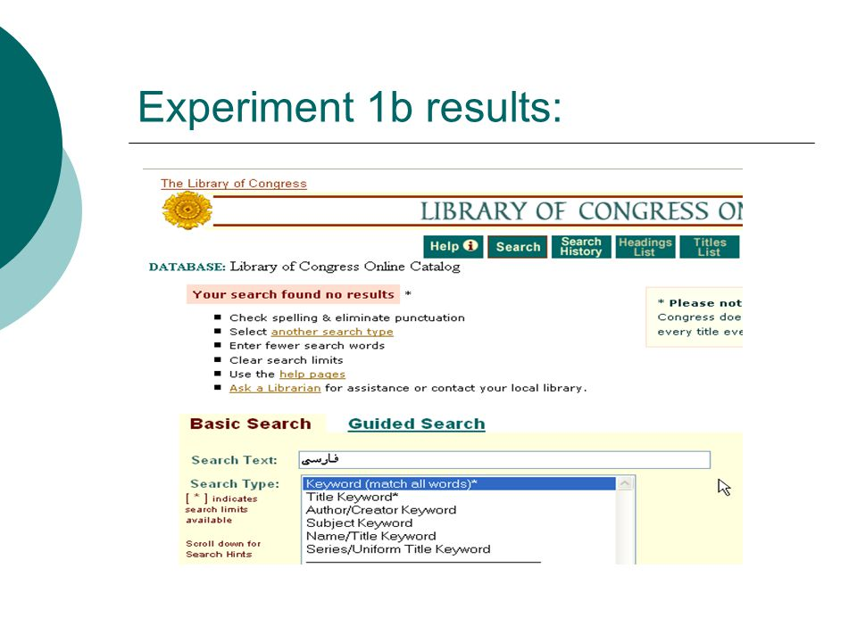 Experiment 1b results: