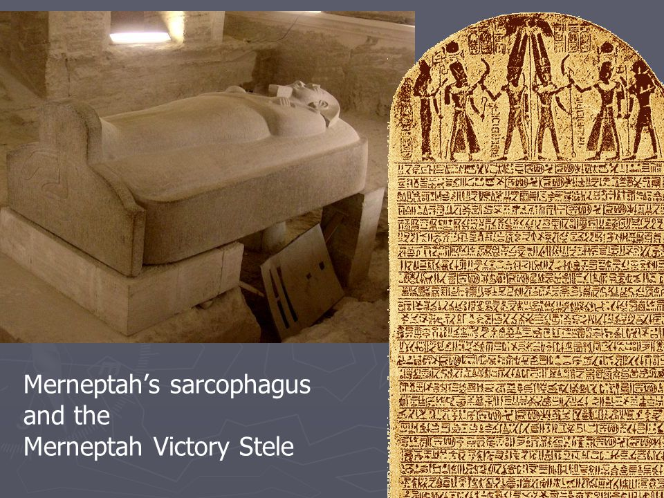 Merneptah's sarcophagus and the Merneptah Victory Stele