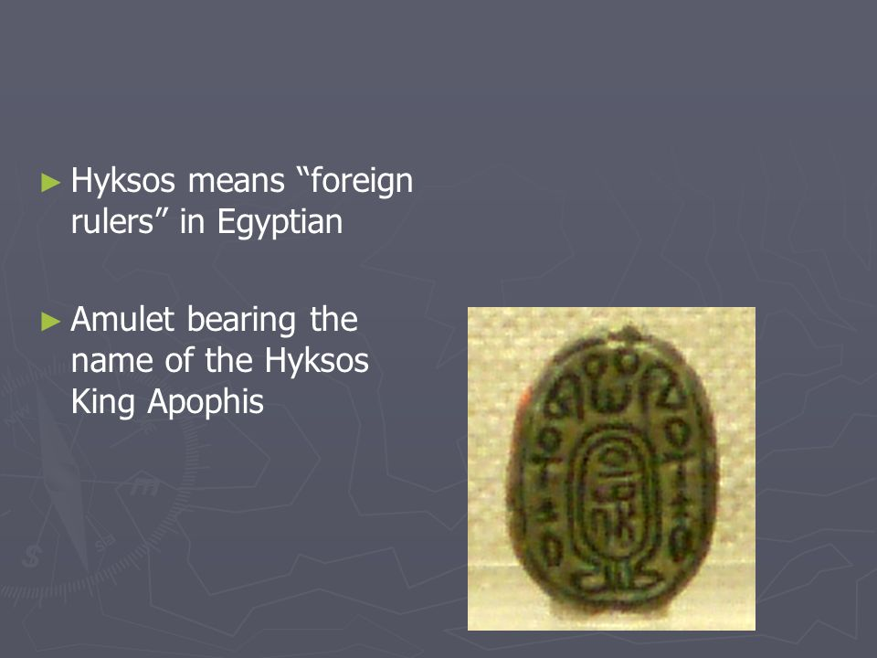 ► ► Hyksos means foreign rulers in Egyptian ► ► Amulet bearing the name of the Hyksos King Apophis