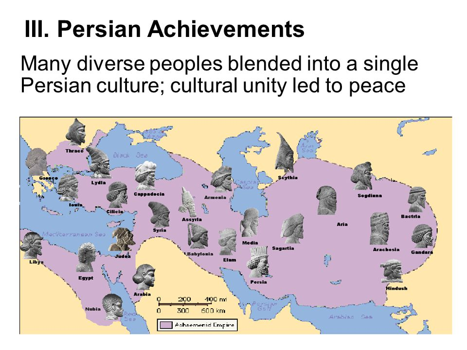 Many diverse peoples blended into a single Persian culture; cultural unity led to peace