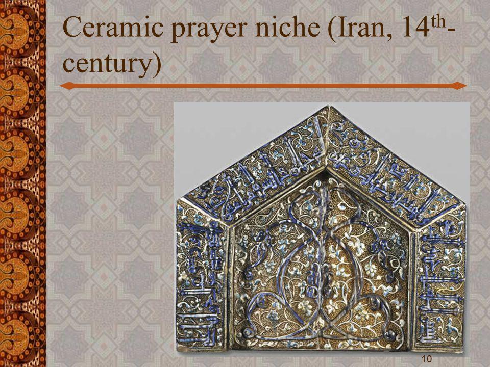 Ceramic prayer niche (Iran, 14 th - century) 10