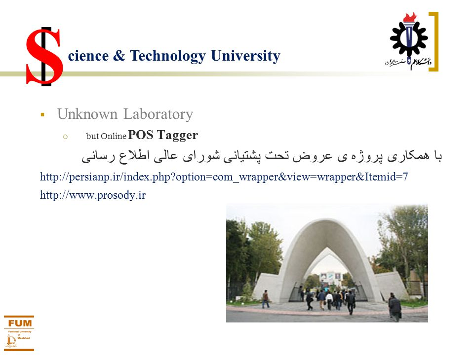 S  Unknown Laboratory  but Online POS Tagger با همکاری پروژه ی عروض تحت پشتیانی شورای عالی اطلاع رسانی http://persianp.ir/index.php?option=com_wrapper&view=wrapper&Itemid=7 http://www.prosody.ir cience & Technology University
