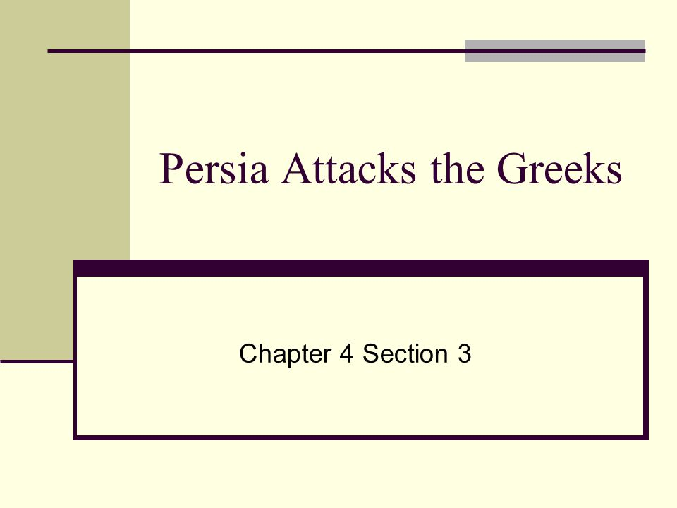 The Persian Empire Persians were warriors and nomads who lived in Persia, the southwestern area of what is now Iran Cyrus the Great united the Persians.