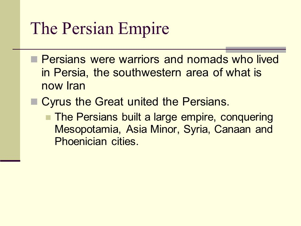What Was Persian Government Like.Darius came to power in 521 B.C.