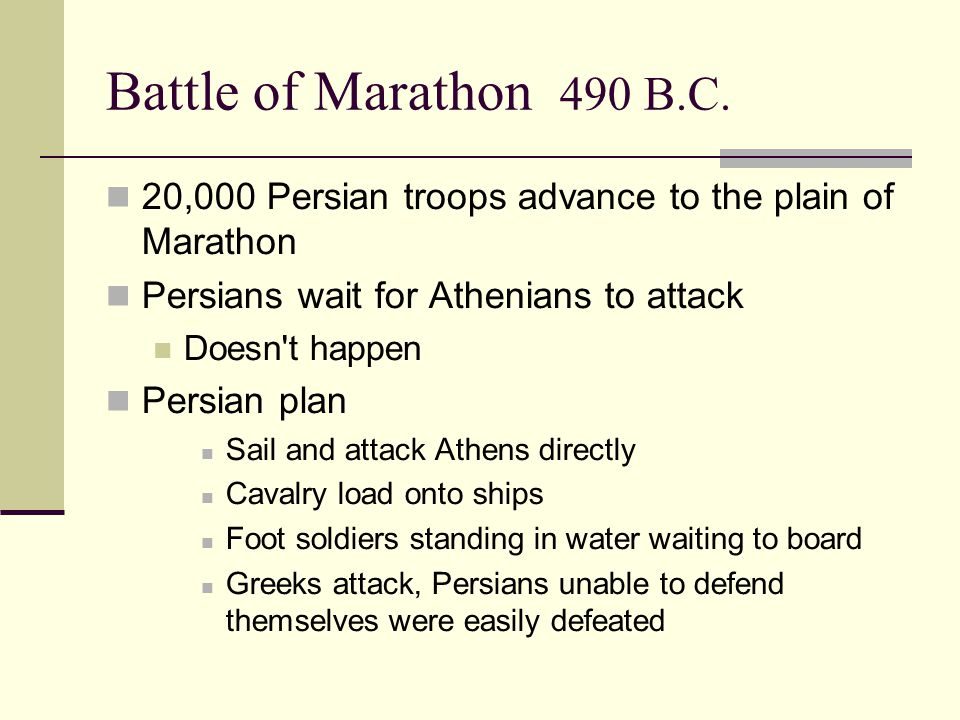 Battle of Marathon 490 B.C. 20,000 Persian troops advance to the plain of Marathon Persians wait for Athenians to attack Doesn't happen Persian plan S