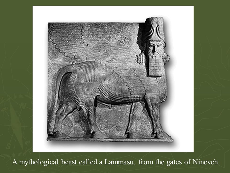 A mythological beast called a Lammasu, from the gates of Nineveh.