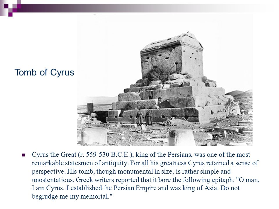 Cyrus the Great (r.