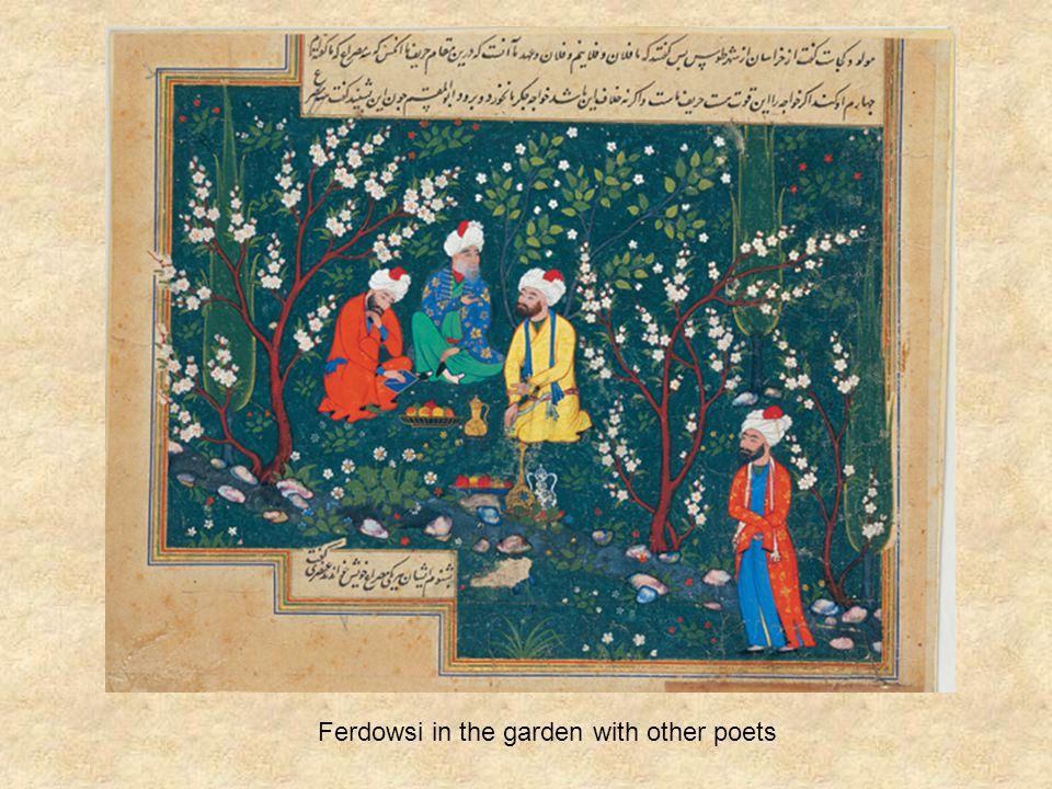 Ferdowsi in the garden with other poets