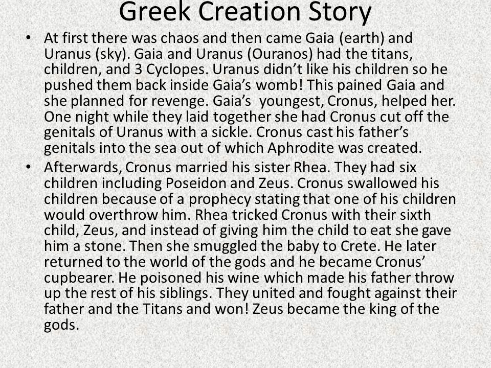 Greek Creation Story At first there was chaos and then came Gaia (earth) and Uranus (sky).
