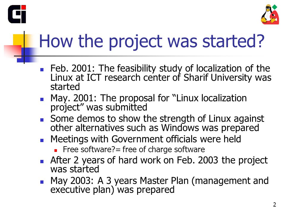 2 How the project was started.Feb.