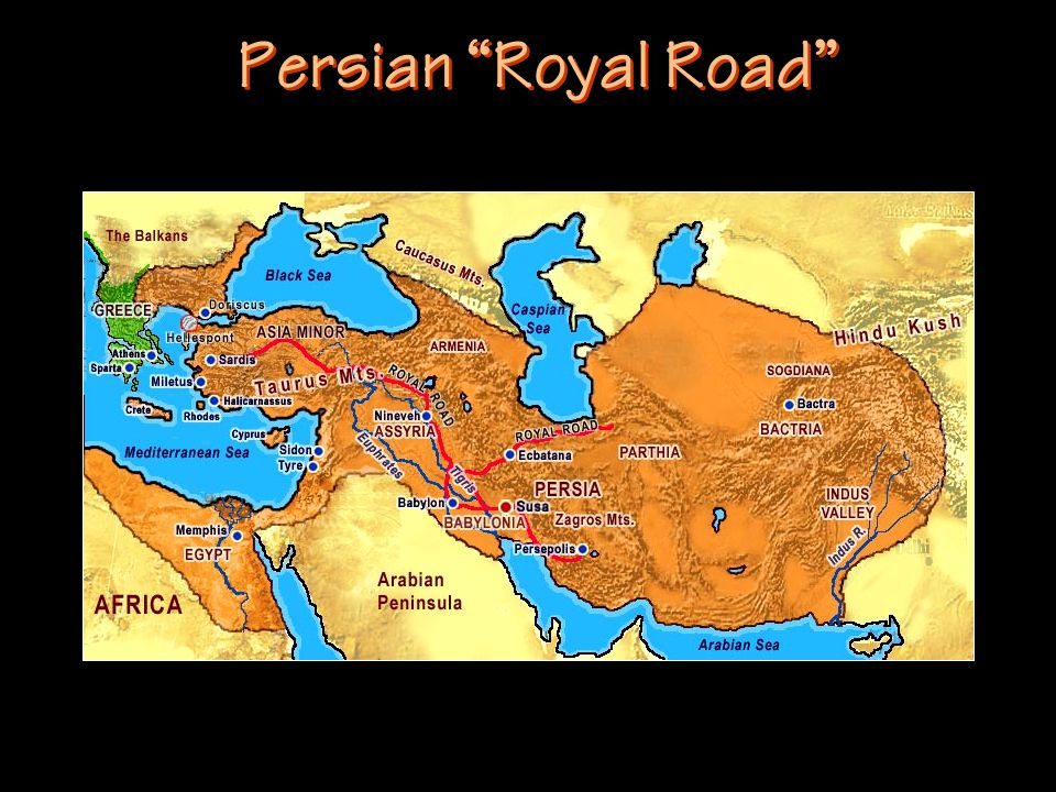 Persian Royal Road