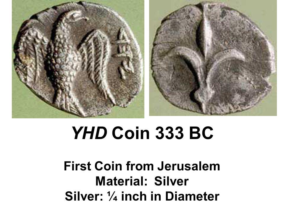 WALL OF NEHEMIAH Escavated by Kathleen Kenyon